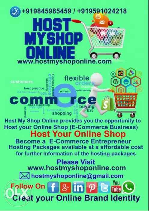 Host my shop online (e-commerce business)
