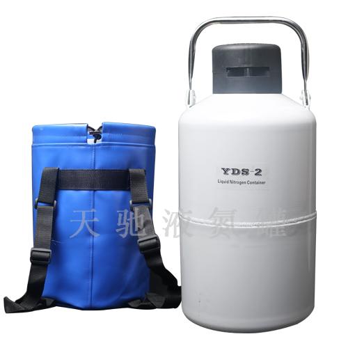 China portable liquid nitrogen gas cylinder yds-2/3/6/10 factory