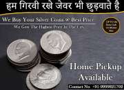 Sell Silver Jewelry For Cash in Delhi