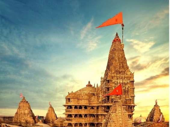 Vedic monastery | maker's makings