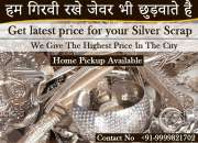 Where to Sell Silver Near Me