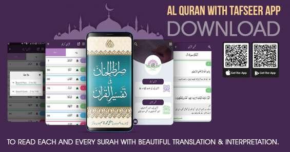 Learn quran with tajweed   start learning from madani qaida