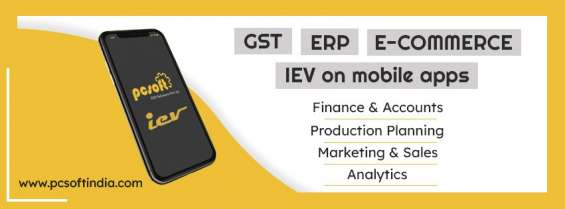 Best erp software provider in pune |pcsoft