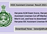 HSSC Assistant Lineman Result 2021 Declared