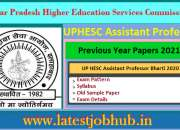 UPHESC Assistant Professor Previous Year Papers 2021