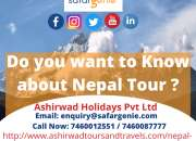 Do you want to Know about Nepal Tour?