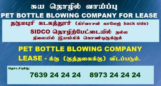 Business opportunities at trichy dharmapuri kallakurichi 7639242424