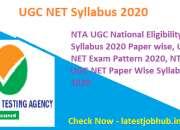 UGC NET Syllabus 2021