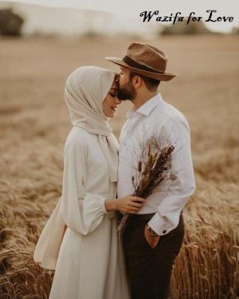 Islamic wazifa for love back in 3 days