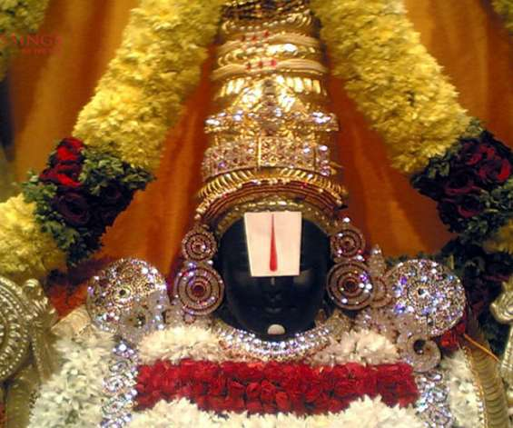 Ttd online darshan booking rs 300 availability