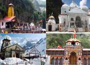 Best Time To Plan & Book Chardham Yatra Package