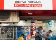 Digital Dream - Computer Store