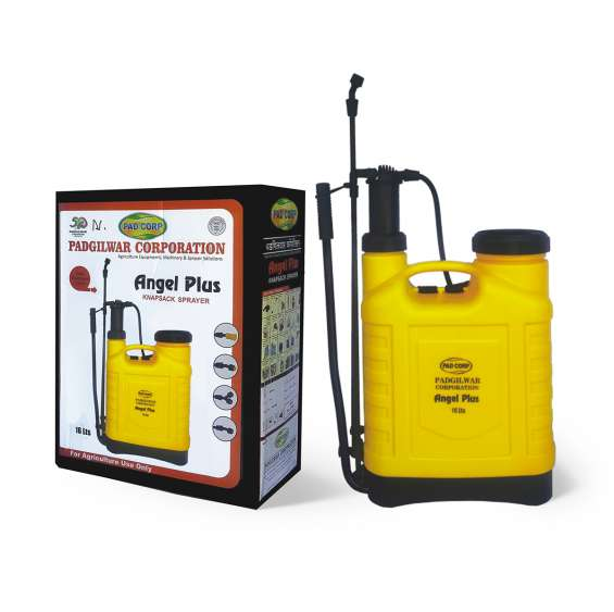 Padcorp's hand sprayer for agriculture…