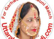 Matrimonial website helps to build up strong relations between the community members