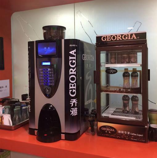 Buy best coffee vending machines in gurgaon @ georgia